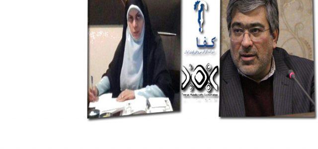 روابط عمومی اتحادیه تعاونی های صنایع دستی استان تهران اعلام کرد