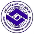 کمیسیون اتاق تعاون ایران اعلام کرد