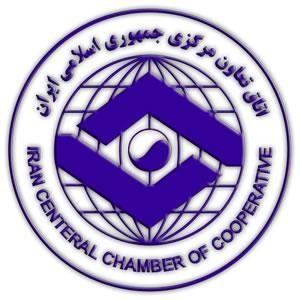 کمیسیون اتاق تعاون ایران اعلام کرد با توجه به میزبانی جمهوری اسلامی ایران از اتحادیه تعاونی بین الملل ICA در آذرماه ۹۷ -کمیسیون. نهایت تلاش خود را مبنی بر حضور […]