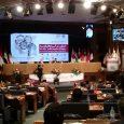 سیزدهمین اجلاس بین المللی تعاون در اسیا و اقیانوسیه/ ۵ تا ۹ آذر ماه ۹۷