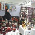 نمایشگاه صنایعدستی و سوغات در مسیر زائران اربعین در ایلام برپا شد