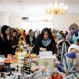 برگزارى جشنواره غذا و صنایعدستی همسران دیپلماتها در تهران