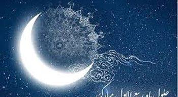 بهار ماه ها، ربیع الاول است چرا که آثار رحمت الهی و ذخایر برکات خداوندی در این ماه پدیدار می شود و انوار جمال الهی بر زمین و زمینیان می […]