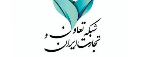 وبینار تعاون و توانمندسازی زنان ( دانشگاه الزهرا (س) ۲۰ بهمن ۹۹ ساعت ۹ الی ۱۲ و ۱۴ الی ۱۷